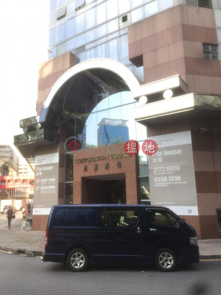 Corporation Square (Corporation Square) Kowloon Bay|搵地(OneDay)(3)