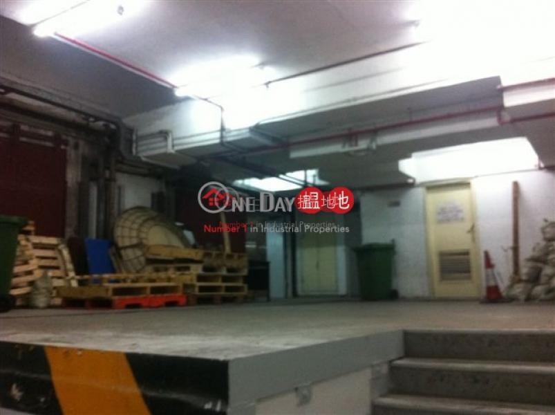 金基工業大廈-極高層工業大廈出售樓盤|HK$ 3,600萬
