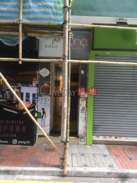 耀華街31號 (31 Yiu Wa Street) 銅鑼灣|搵地(OneDay)(2)