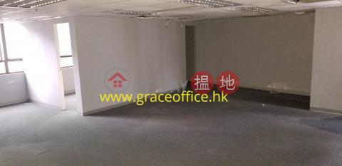 Wan Chai-Wan Chai Commercial Centre Wan Chai DistrictWanchai Commercial Centre(Wanchai Commercial Centre)Rental Listings (KEVIN-3837662537)_0