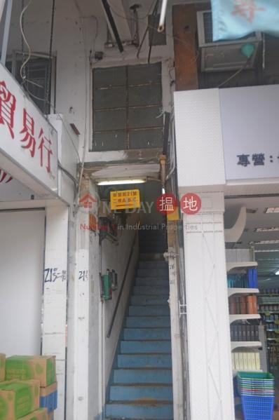 San Fung Avenue 21 (San Fung Avenue 21) Sheung Shui|搵地(OneDay)(1)