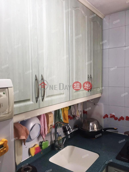 Property Search Hong Kong | OneDay | Residential | Sales Listings Heng Fa Chuen | 2 bedroom Mid Floor Flat for Sale