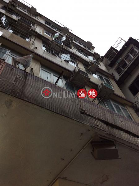 侯王道2-4號 (2-4 Hau Wong Road) 九龍城 搵地(OneDay)(2)