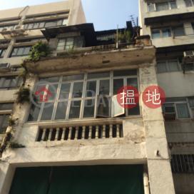 68 NGA TSIN WAI ROAD,Kowloon City, Kowloon