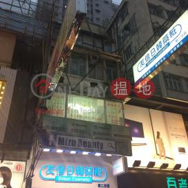 眾安街47號,荃灣東, 新界