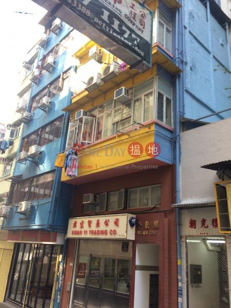 2 Chiu Kwong Street (2 Chiu Kwong Street) Sai Ying Pun|搵地(OneDay)(1)