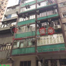 皇后大道西 307 號,西營盤, 香港島