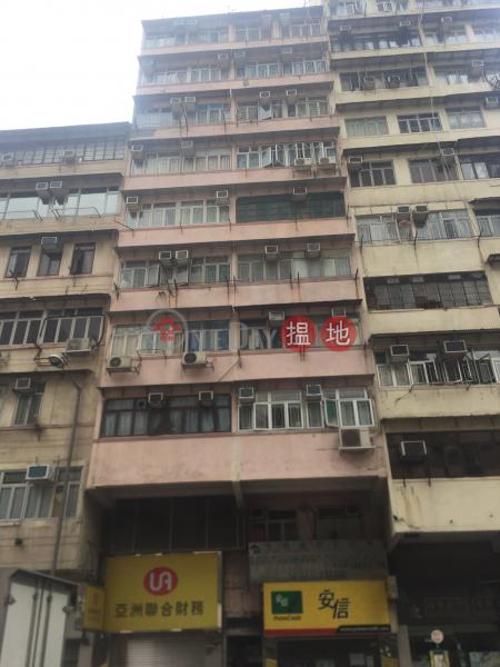 馬頭圍道124號 (124 Ma Tau Wai Road) 紅磡|搵地(OneDay)(1)