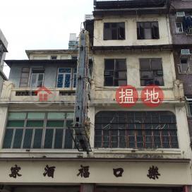 1 Hau Wong Road|侯王道1號