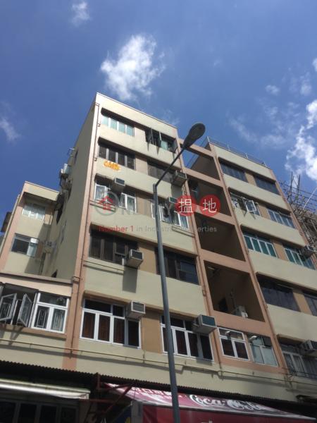 Shun Tung Building (Shun Tung Building) Yuen Long 搵地(OneDay)(3)