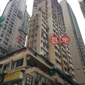 THRID STREET|Western DistrictFook Moon Building(Fook Moon Building)Sales Listings (01B0078435)_0