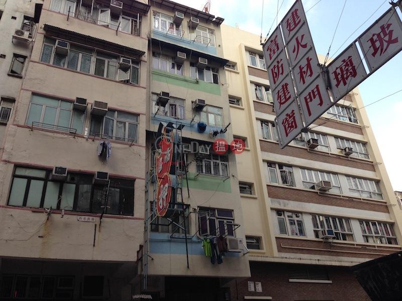 大南街116號 (116 Tai Nan Street) 太子|搵地(OneDay)(2)