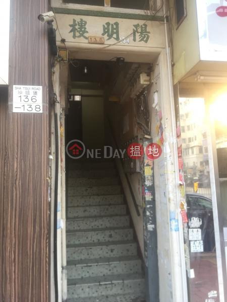 134 Sha Tsui Road (134 Sha Tsui Road) Tsuen Wan West|搵地(OneDay)(3)