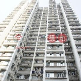 寶翠閣,石塘咀, 香港島