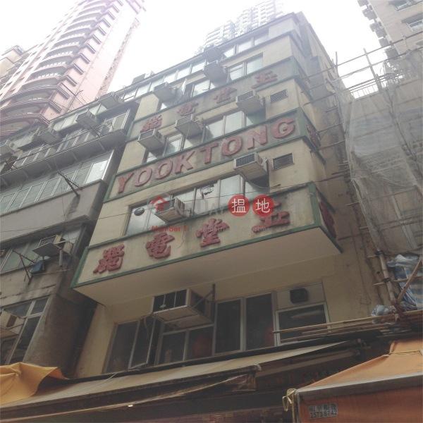 太原街5號 (5 Tai Yuen Street) 灣仔|搵地(OneDay)(5)