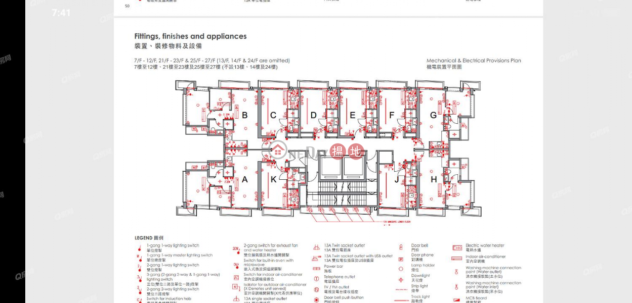Property Search Hong Kong   OneDay   Residential   Rental Listings   Artisan House   1 bedroom Flat for Rent