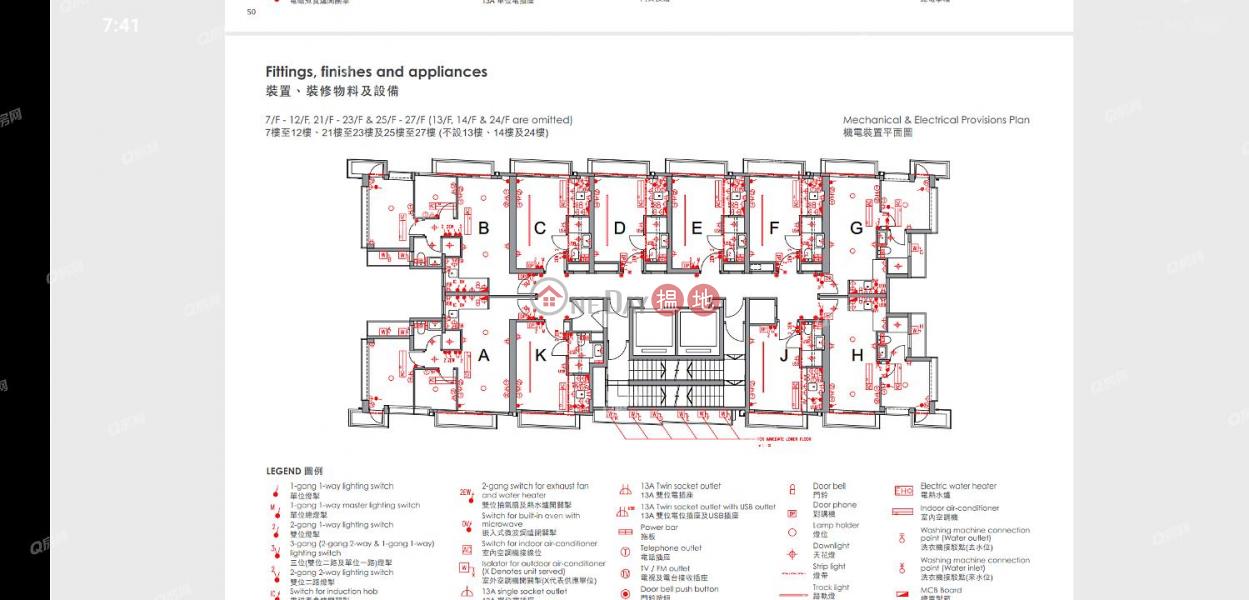 香港搵樓|租樓|二手盤|買樓| 搵地 | 住宅-出租樓盤|全新靚裝,有匙即睇,核心地段《瑧蓺租盤》
