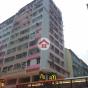 沙咀道254號 (254 Sha Tsui Road) 荃灣沙咀道254號 - 搵地(OneDay)(1)