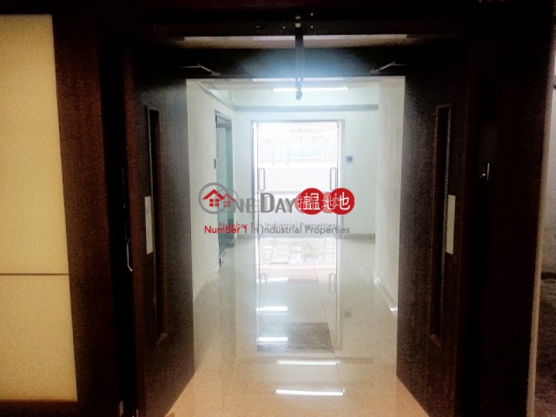 Join In Hang Sing Centre Middle Industrial Rental Listings, HK$ 6,000/ month