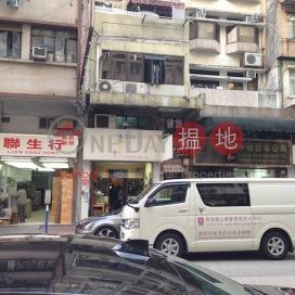 119 Tai Nan Street,Prince Edward, Kowloon