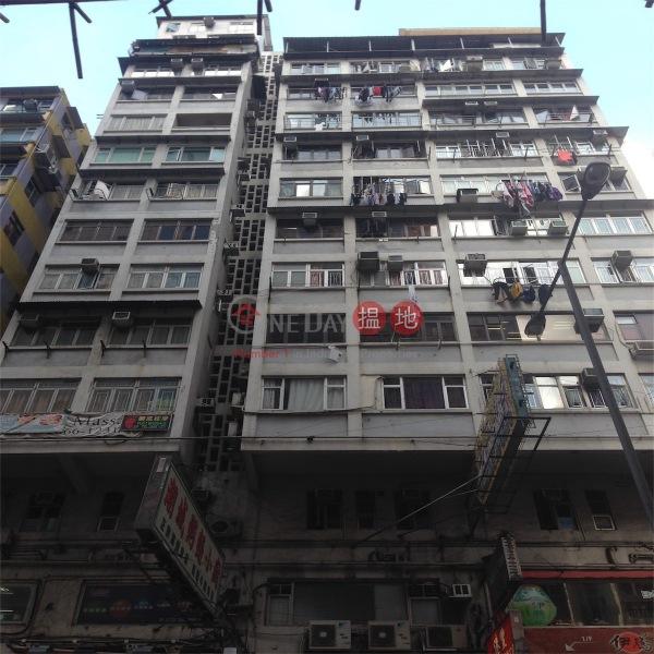 Hong Kong Building (Hong Kong Building) Wan Chai|搵地(OneDay)(2)