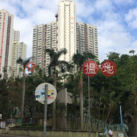Choi Sing House(Block C) Choi Ha Estate|彩星樓 (C座)