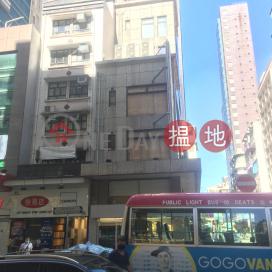 634 Shanghai Street|上海街634號