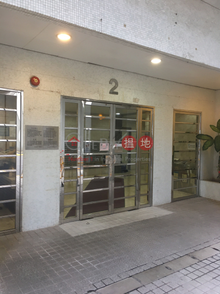 大興花園2座 (Tai Hing Gardens Block 2) 屯門 搵地(OneDay)(2)