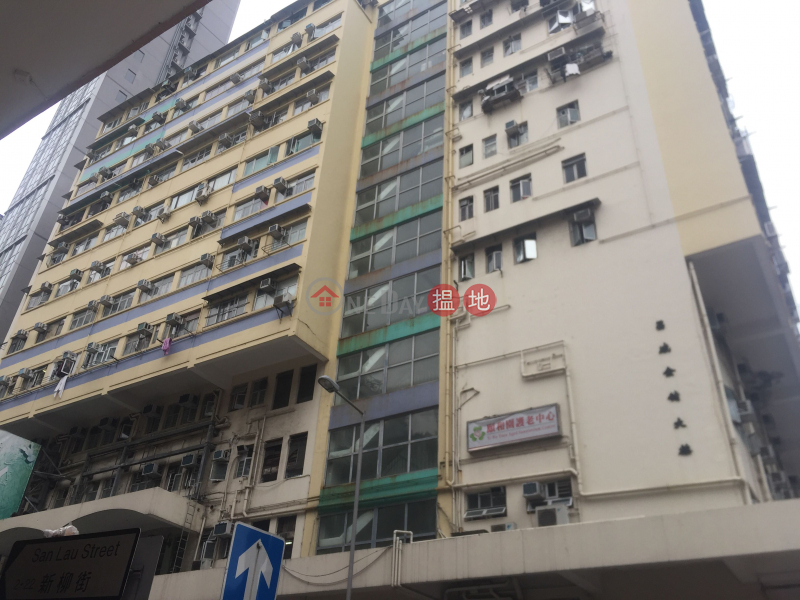 Cheong Shing Court (Cheong Shing Court) To Kwa Wan|搵地(OneDay)(1)