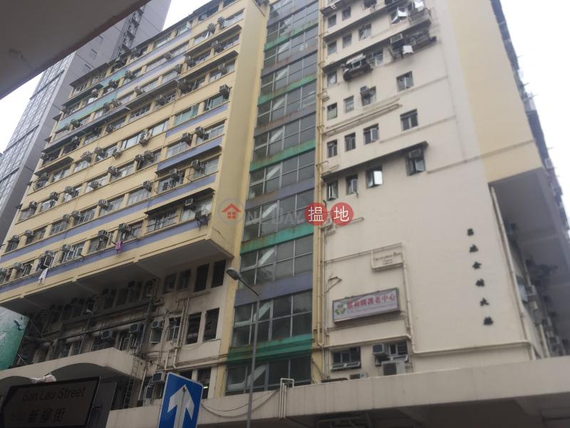 昌盛金鋪大樓 (Cheong Shing Court) 土瓜灣|搵地(OneDay)(1)