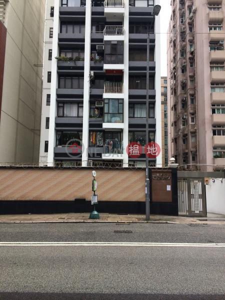 露明閣 (Lomond Court) 九龍城 搵地(OneDay)(1)