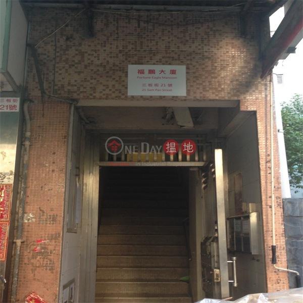 Fortune Eagle Mansion (Fortune Eagle Mansion) Wan Chai|搵地(OneDay)(1)