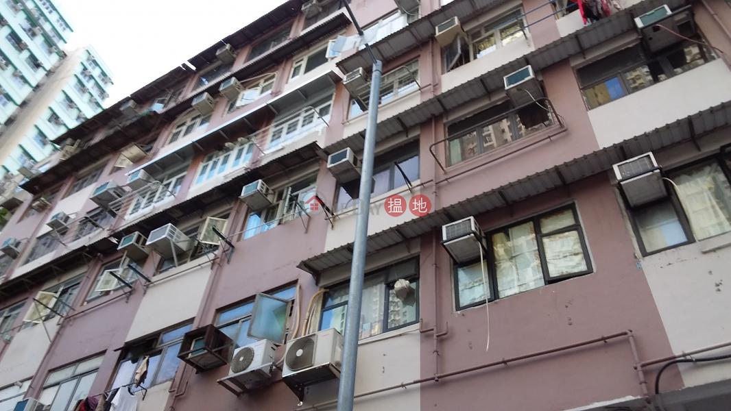 Kam Wo Building (Kam Wo Building) Ngau Tau Kok|搵地(OneDay)(3)