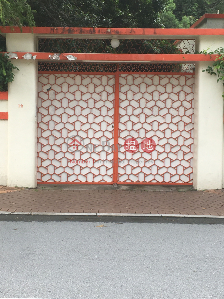 12 SOMERSET ROAD (12 SOMERSET ROAD) Kowloon Tong|搵地(OneDay)(2)