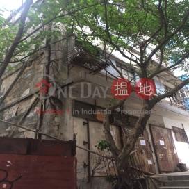 城皇街8號,蘇豪區, 香港島