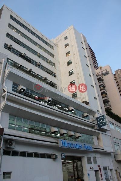 Zung Fu Aberdeen Garage (Zung Fu Aberdeen Garage) Wong Chuk Hang|搵地(OneDay)(3)