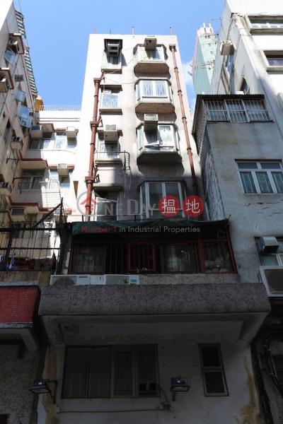 仁興街2號 (2 Yan Hing Street) 大埔|搵地(OneDay)(2)