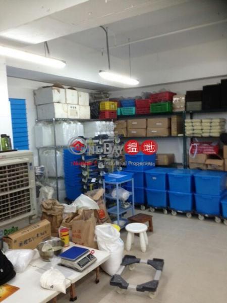 宏達工業中心-21-33大連排道 | 葵青|香港-出售HK$ 2,200萬