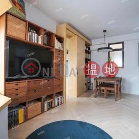 Cayman Rise Block 2 | 2 bedroom Low Floor Flat for Rent|Cayman Rise Block 2(Cayman Rise Block 2)Rental Listings (XGGD649500467)_0