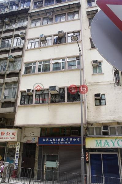 薄扶林道3-5號 (3-5 Pok Fu Lam Road) 西營盤|搵地(OneDay)(2)