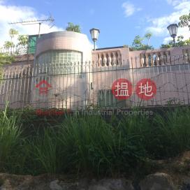 青山公路青龍頭段15號C座,深井, 新界