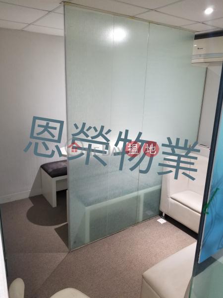 BEAUTY TEL:98755238-137-139莊士敦道 | 灣仔區香港|出租|HK$ 35,000/ 月