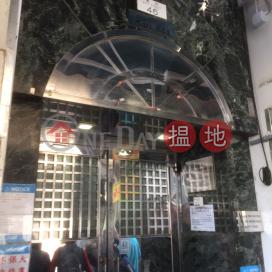 Cheung Hing Building|祥興大廈