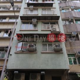 Pak Cheong Building|伯昌樓