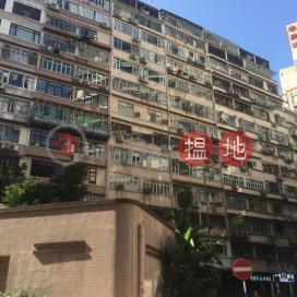 Austin Mansion,Tsim Sha Tsui, Kowloon