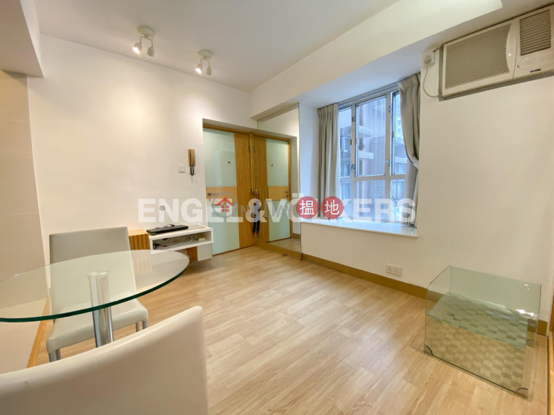 Property Search Hong Kong | OneDay | Residential | Rental Listings, 1 Bed Flat for Rent in Beacon Hill