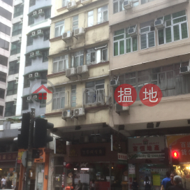 66 Wuhu Street|蕪湖街66號