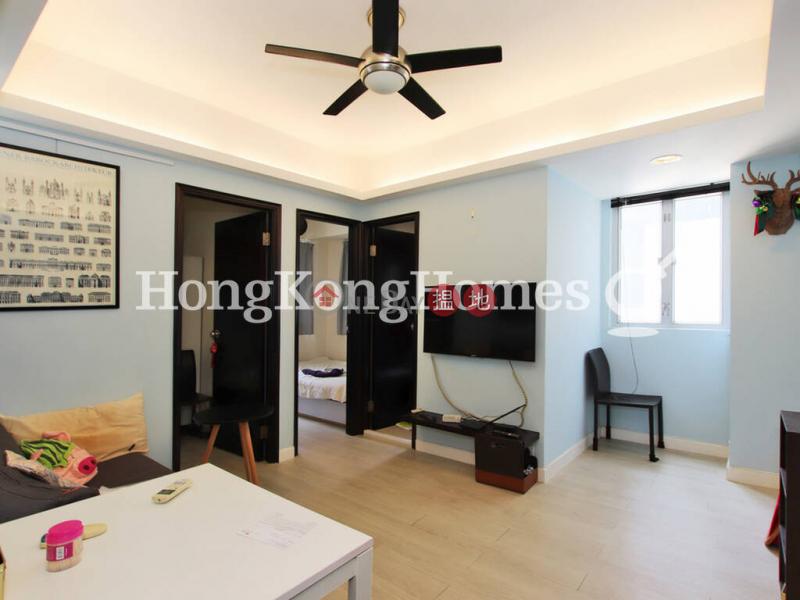 2 Bedroom Unit at Yen Fook Building | For Sale | 120-126 Second Street | Western District | Hong Kong, Sales | HK$ 6.5M