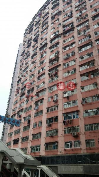 惠利大廈 (Wai Lee Building) 鰂魚涌|搵地(OneDay)(1)