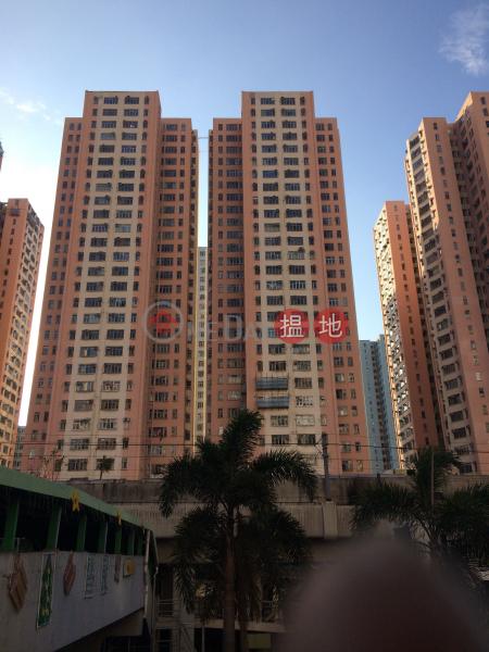 Block T Telford Gardens (Block T Telford Gardens) Kowloon Bay|搵地(OneDay)(1)